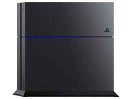 PlayStation 4 Konsole 500GB